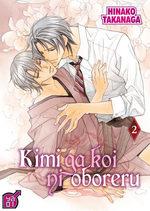 Kimi ga Koi ni Oboreru T.2 Manga