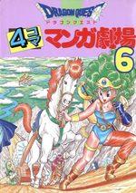 Dragon Quest 4 koma manga gekijô 6