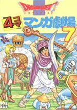 Dragon Quest 4 koma manga gekijô 7