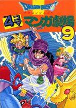Dragon Quest 4 koma manga gekijô 9