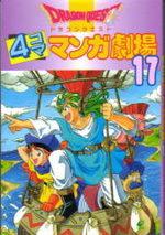 Dragon Quest 4 koma manga gekijô 17