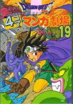 Dragon Quest 4 koma manga gekijô 19