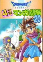 Dragon Quest 4 koma manga gekijô 20