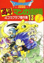 Dragon Quest 4 koma manga gekijô bangaihen 13