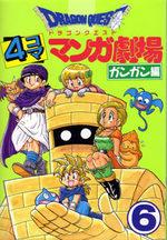 Dragon Quest 4 koma manga gekijô Gangan hen 6 Manga