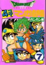 Dragon Quest 4 koma manga gekijô Gangan hen 7 Manga