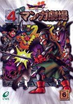 Dragon Quest VII 4 koma manga gekijô 6