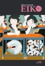 Eiko 1 Manga
