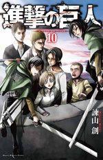 L'Attaque des Titans # 10
