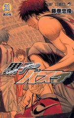 Kuroko's Basket 21 Manga