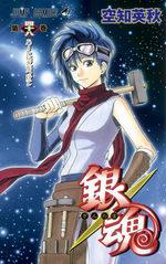Gintama 48 Manga