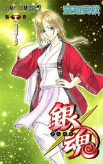 Gintama 49 Manga