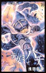 Letter Bee 16 Manga