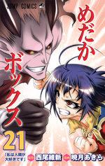 Medaka-Box 21 Manga