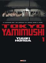 Tôkyô Yamimushi 1 Manga