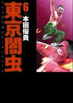 Tôkyô Yamimushi 6 Manga