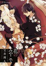 Fleur et sens 1 Manga