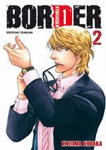 Border T.2 Manga