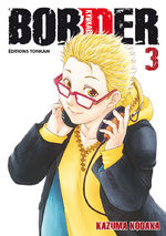 Border 3 Manga