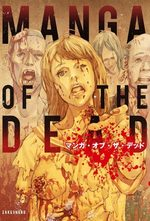Manga of the Dead 1 Manga