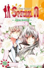 Special A - Jôgai rantô 1 Manga