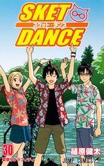Sket Dance 30