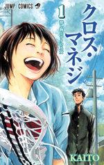 Cross manage 1 Manga