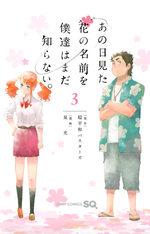 Ano Hana 3 Manga