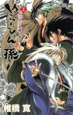 Nura le Seigneur des Yôkai 25 Manga