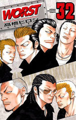 Worst 32 Manga
