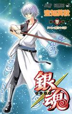 Gintama 50 Manga