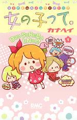 Onnanokotte. 1 Manga