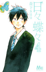 Hibi Chouchou - Edelweiss et Papillons 4 Manga