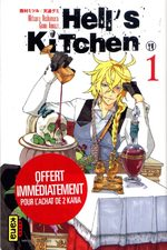 Hell's Kitchen Manga