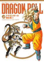Dragon Ball le super livre 3 Guide