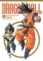 Dragon Ball le super livre 1 Guide