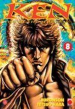 Ken, Fist of the Blue Sky 8