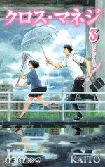 Cross manage 3 Manga