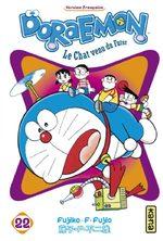 Doraemon # 22