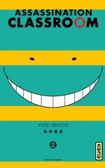 Assassination Classroom # 2