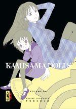 Kamisama Dolls # 4