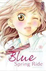 Blue spring ride T.3 Manga