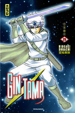 Gintama # 29