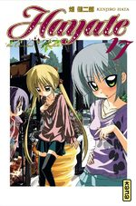 Hayate the Combat Butler # 17