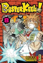 Buster Keel ! 8 Manga