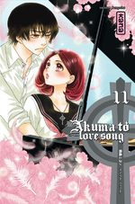 Akuma to Love Song 11