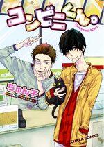 Conveni-kun 1 Manga