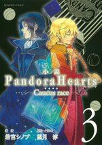 Pandora Hearts Caucus Race 3 Roman
