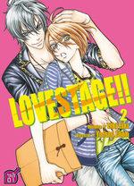 Love Stage !! 2 Manga