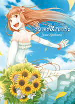 Spice and Wolf Complete Artworks 1 Artbook